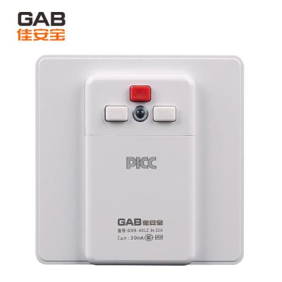 佳安寶(GAB) 智能漏電保護插座GNR-40LZ 32A 節能熱水器柜機空調 白色