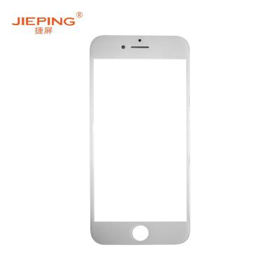 捷屏(JIEPING)適用于蘋果8一體蓋板 手機外屏維修更換 白色(不含稅)