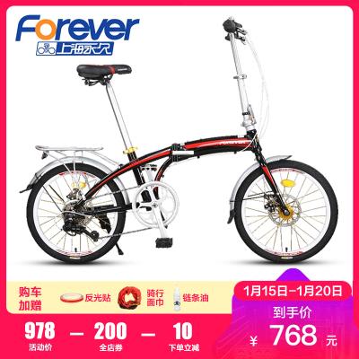 官方旗舰店上海永久折叠自行车超轻便携成年男女小型单车变速20寸