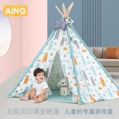 愛音(Aing)印第安兒童帳篷游戲屋寶寶游戲玩具室內戶外帳篷