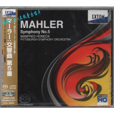 OVCL-00460 马勒:第五交响曲 Honeck指挥 SACD