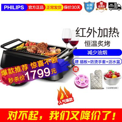 飛利浦(PHILIPS)HD6371/91 家用少煙電烤爐燒烤爐電烤盤烤肉鐵板燒商用家用牛排機 燒烤機HD6371/91