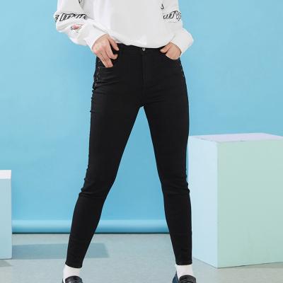 【1件3折价:63】美特斯邦威牛仔裤女紧身小脚自然腰系带韩版修身潮流秋新款PK