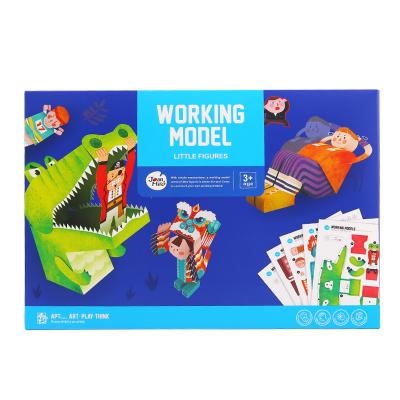 Joan Miro美乐 儿童手工制作折纸书玩具diy幼儿园会动的立体机关剪纸材料 小小人物