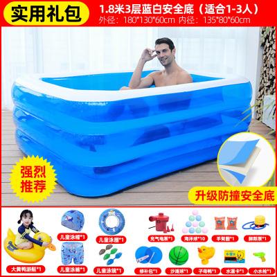 加厚兒童游泳池家用充氣嬰兒寶寶超大家庭游泳桶大人小孩戶外大型 1.8米3層【升級防撞安全底】+實用14樣禮包