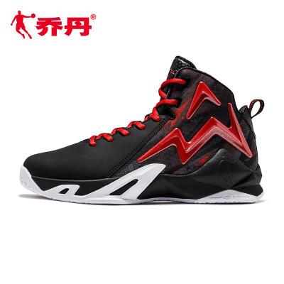 喬丹男鞋新款球鞋男運動鞋實戰球鞋戰靴減震耐磨籃球鞋男XM4570116