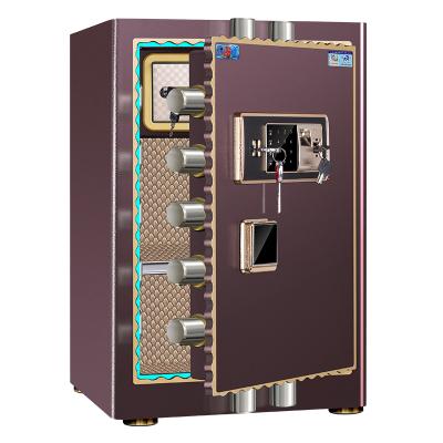虎牌(tiger)保險柜家用保險箱辦公 56厘米高BGDB-I-56ZQ電子密碼指紋保管箱 防剁阻撬曲線門