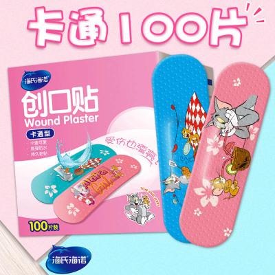 海氏海諾卡通型創口貼100片 創傷擦傷皮膚損傷創可貼止血防磨腳