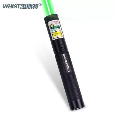惠斯特(Ht)7219 大功率綠光鋰電池充電激光筆 戶外液晶屏沙盤筆售樓筆導游教練指示激光教鞭 18650大容量鋰電池