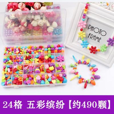 2020兒童手工串珠24格玩具女童diy穿珠子女孩手工制作手鏈項鏈材料包