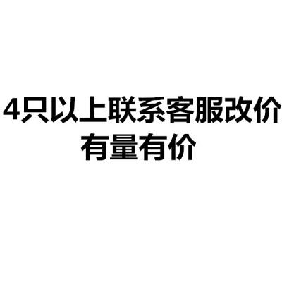 不銹鋼長保溫桶商用大容量食堂飯桶豆漿桶奶茶桶擺攤豆腐腦湯桶 4只以上客戶聯系客服改優惠