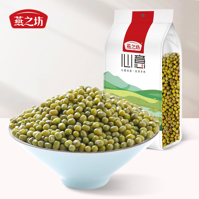 燕之坊心意东北绿豆2斤装 易煮软糯可口绿豆汤原料1kg