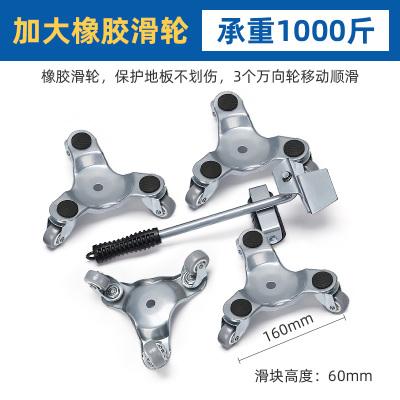 定做 搬家利器移物神器萬向輪搬家神器工具重物移動挪床家具移物搬運利器家用重型小型萬向滑輪