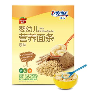 英氏(engnice) 鈣鐵鋅原味嬰幼兒營養面條240g/盒 不添加食鹽 寶寶面條 嬰兒輔食面條 6個月