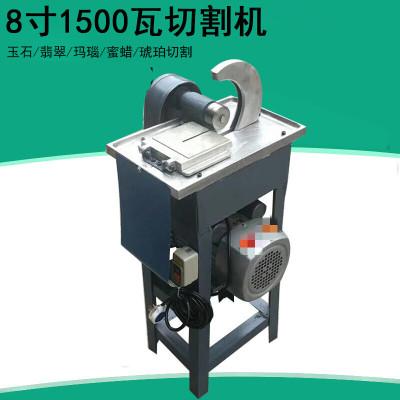 定做定制8寸玉石切割機1500瓦水切機瑪瑙翡翠切割機原石開料機玉機械