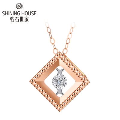 钻石世家 18K金钻石项链 爱随心动系列 几何吊坠含项链简约风格女款 2019春夏新款 公主方