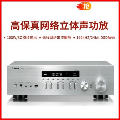 雅馬哈(Yamaha)音響 音箱 hifi高保真功放 立體聲合并式功率放大器 R-N402 音樂功放機