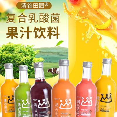清谷田園果汁12瓶裝 330ML*12 (液體偏遠地區不發貨)石榴 奇異果 橙子 玫瑰荔枝 芒果口味備注