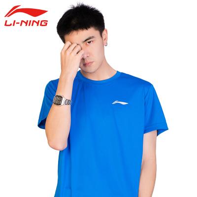 李寧(LI-NING)運動服男新款羽毛球服T恤短袖乒乓球服 AHSN945