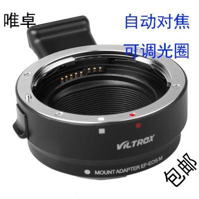 適用于Canon EOS M 轉接環 佳能微單卡口適配器 轉接EF鏡頭 正品
