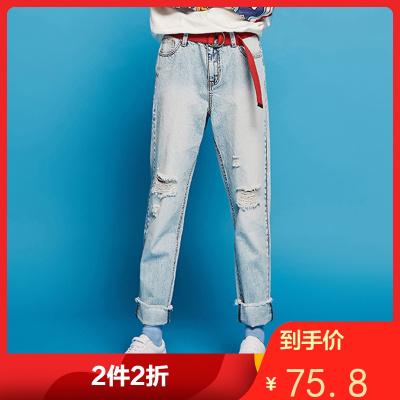 初语 破洞纯棉蓝色牛仔裤女时尚磨白女裤九分裤