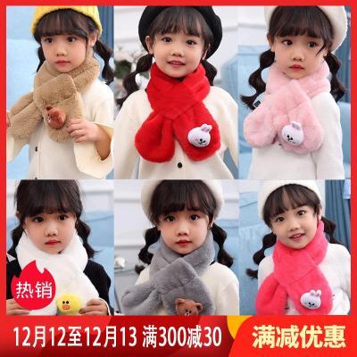 新款韩版儿童围巾秋冬季男女童宝宝毛绒围脖婴儿脖套加厚保暖围巾 莎丞