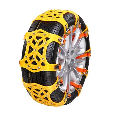 【新年预售】车仆汽车防滑链轿车【通用型】越野车suv雪地轮胎链条加厚型
