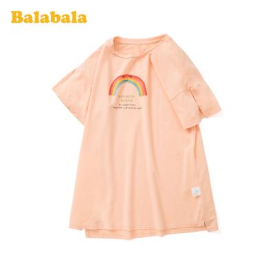 巴拉巴拉女童睡衣薄款夏季新款兒童家居服甜美家居裙透氣睡裙韓版
