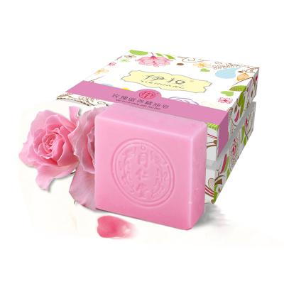 同仁堂手工皂 玫瑰滋养精油皂80g 温和洁面轻松卸妆温和护肤 玫瑰手工皂泡沫细腻护肤品 深层清洁化妆品 水嫩白皙洁面