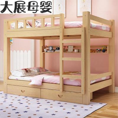 上下鋪木床雙層床兒童子母床全成年大人上下床宿舍學生高低床