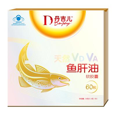 丹吉兒牌魚肝油軟膠囊 (藍帽)400mg/粒*10粒/板*6板