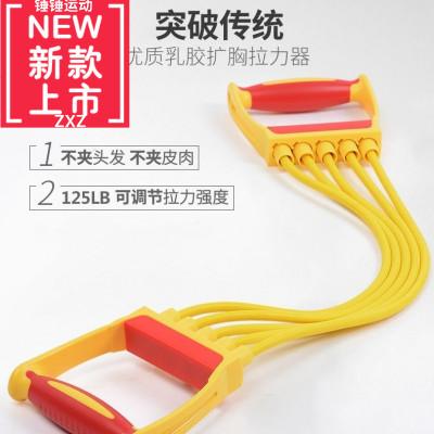 特價乳膠拉力器 5根可拆卸 健身家用拉力繩拉力擴胸器男女臂力器