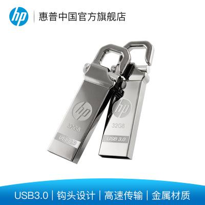 惠普(HP) 金属钩头U盘 usb 3.0(x750w) 原装正品