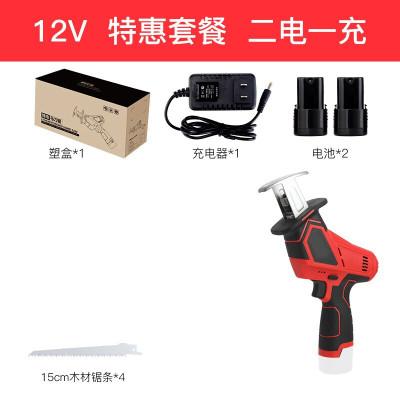 汐巖鋰電充電式往復鋸電動馬刀鋸家用小型迷你電鋸戶外手提伐木鋸 12V二電一充【特惠款】