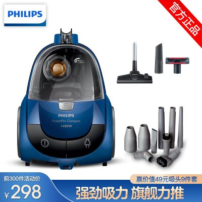 飛利浦(Philips) 吸塵器 家用FC8471/81 手持大功率1400W強力吸塵機 塵桶式低噪音高端大吸力 干式