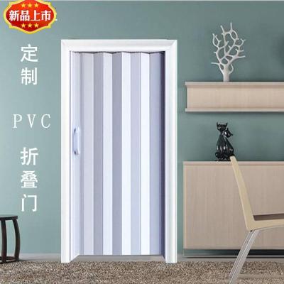 法耐(FANAI)临时室内浴室隔断折叠门PVC折叠门推拉门厨房弧形隐形无轨伸缩门
