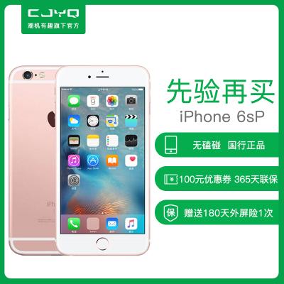 減100【二手9成新】Apple 蘋果iPhone6s PLUS 全網通玫瑰金/粉色 64GB國行 4G手機 蘋果6SP