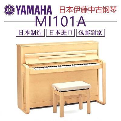 【二手A+】雅馬哈鋼琴 YAMAHA MI101A MI101B MI102 MI101A2002-2003年 橡木色
