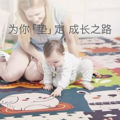 babycare嬰兒拼接爬行墊加厚兒童客廳家用寶寶泡沫爬爬墊可折疊地 奇洛埃叢林 9片裝58*58*2cm/片