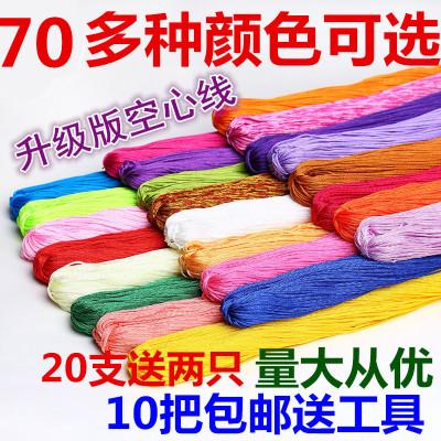 鉤包線升級版空心線亮絲光冰絲圈圈包鉤針線編織鉤織手工毛線夏季