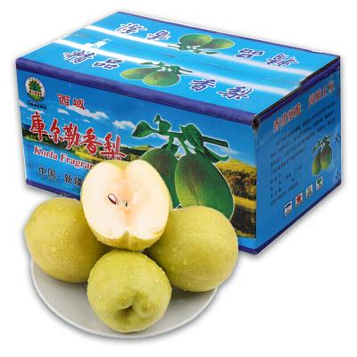 【春节正常发】新疆库尔勒香梨 礼盒原箱5kg 单重3-4两 香妃梨子 新鲜水果 优级果