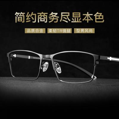 綠瓦SUN TILES近視眼鏡男防輻射防藍光變色配眼鏡成品有度數眼睛架超輕眼鏡框P9212
