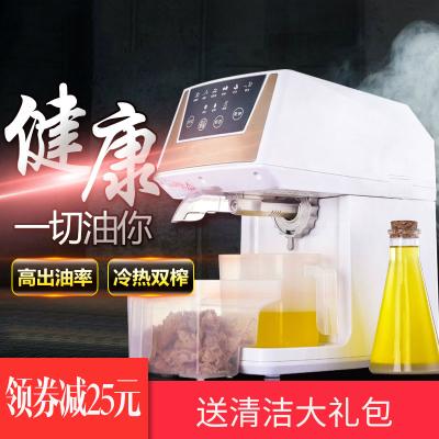 家用榨油機便攜全自動電動小型榨油機冷熱雙用智能炸油機定制商品