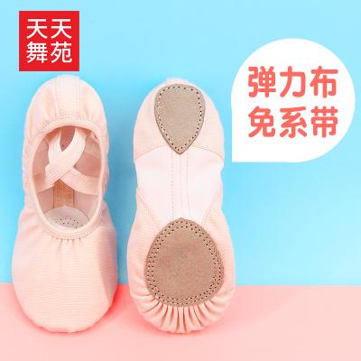 天天舞苑,Daydance舞蹈鞋兒童女軟底練功鞋芭蕾舞帆布小孩跳舞鞋成人彈力布中國舞鞋