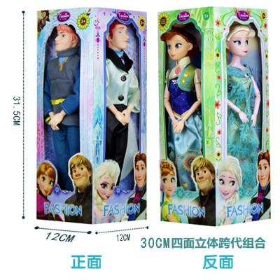冰雪奇緣娃娃玩具愛莎艾莎公主安娜公主換裝娃娃套裝兒童玩具大禮盒女孩生日過家家玩具 31cm高12關節【2王子2二代公主】