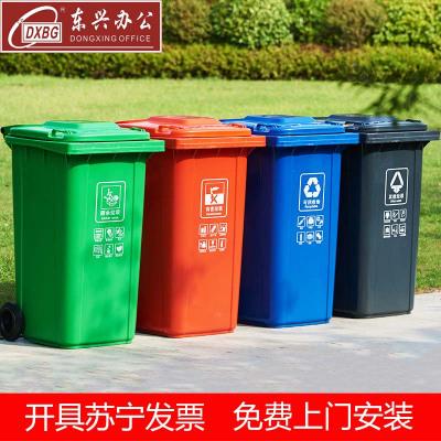 DXBG戶外垃圾桶大號商用240升小區室外分類120L環衛桶帶蓋100升塑料筒