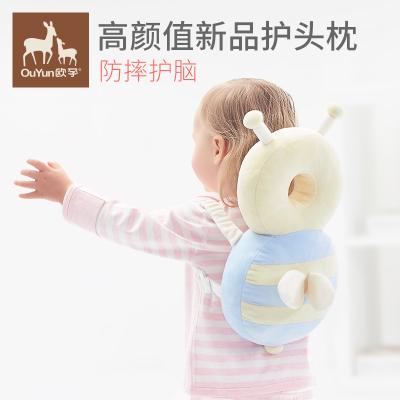 寶寶頭部保護墊學步護頭帽防撞頭嬰兒護頭枕兒童