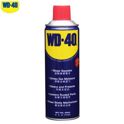WD-40多功能強力除濕400ml 除銹劑 防銹潤滑油 除膠噴劑WD40螺絲松動劑自行車摩托車鏈條油 機械門鎖潤滑油