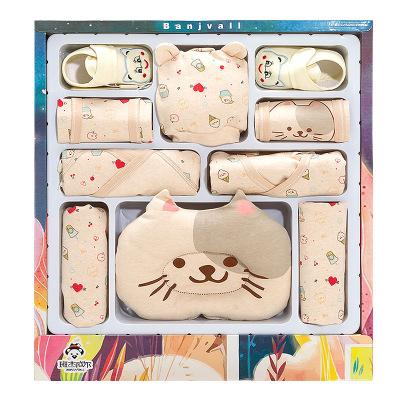 班杰威爾Banjvall四季嬰兒禮盒 彩棉嬰兒衣服新生兒禮盒套裝0-6個月春秋剛出生內衣初生寶寶用品嬰幼兒內衣禮盒