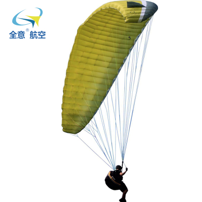 【定金】丽江拉市海 动力伞飞行体验券 动力滑翔伞飞行体验 全意航空高空动力伞票